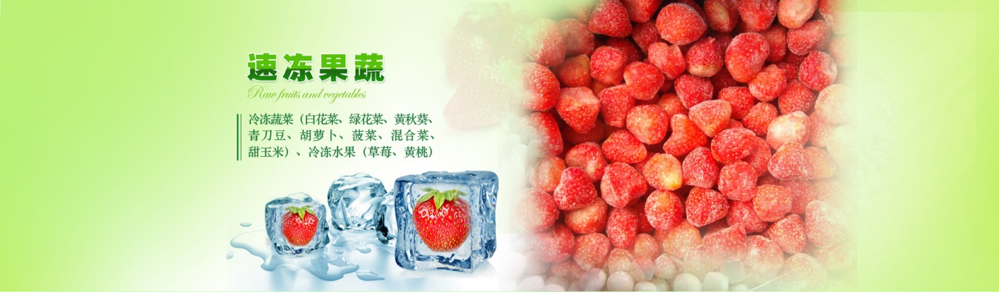 Dongguan Maillard Food Co., Ltd